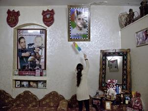 Los mártires de Ahlam Shibli desatan la polémica en el Jeu de Paume