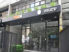 Cierra el CC de España en São Paulo
