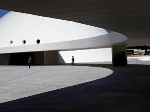 El centro Niemeyer deja de ser Niemeyer