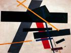 Un museo para Malevich