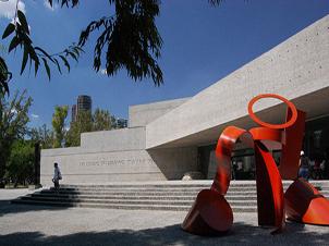 El Museo Tamayo se renueva