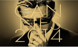 67ª edición Festival de Cannes