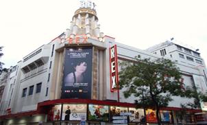 El IVA del cine en Francia puede bajar al 5%